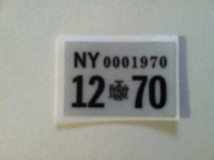 Picture of 1970 New York Registration Sticker
